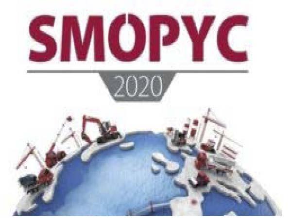 Smopyc traslada a septiembre la celebración de su 18ª edición